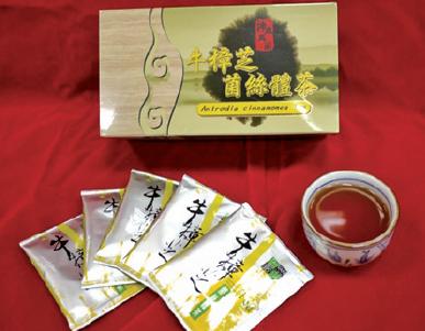牛樟芝菌絲體茶 1