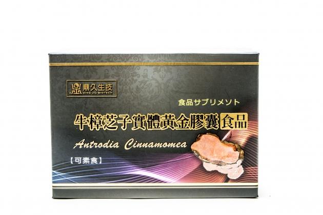 牛樟芝子實體黃金膠囊 1