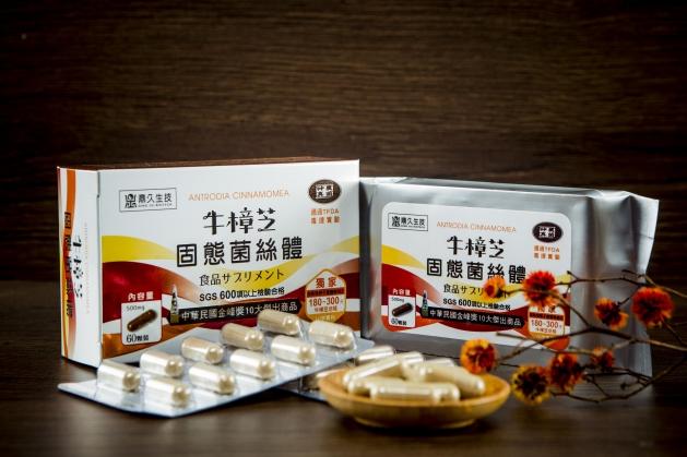 牛樟芝固態菌絲體膠囊(60入) 3