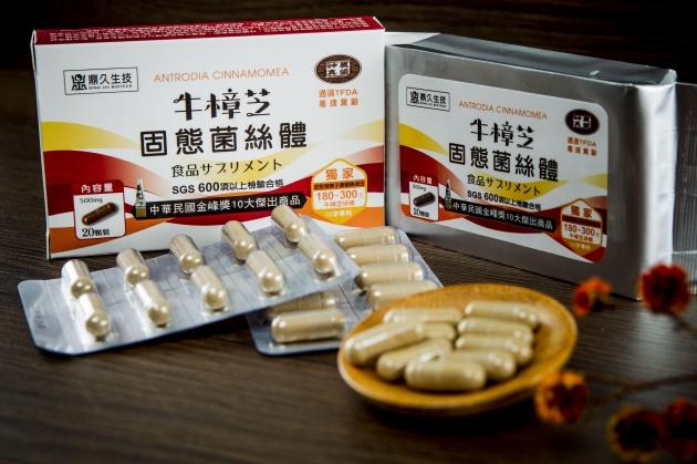 牛樟芝固態菌絲體膠囊(20入) 3